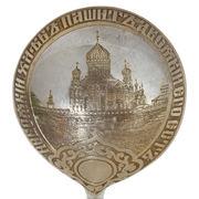 Großer Löffel, Moskau 1888